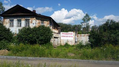 Продажа участка, Нижний Тагил, Ул. Красноармейская - Фото 2