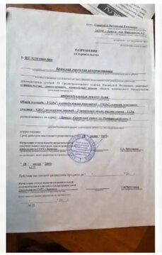 Продажа участка, Брянск, Пятницкий туп. - Фото 1