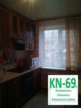 Продам 3-х комнатную квартиру в Конаково! - Фото 3