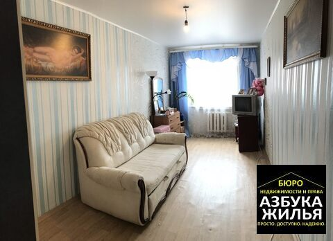 3-к квартира на Чапаева 1а за 1.5 млн руб - Фото 1