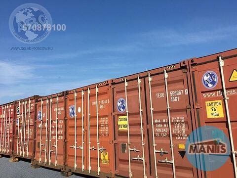 Аренда складского контейнера в СЗАО - Фото 3