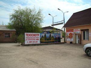 Продажа готового бизнеса, Красноярск, Ул. Парашютная - Фото 2