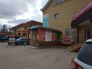 Продажа торгового помещения, Ярцево, Ярцевский район, Ул. Советская - Фото 2