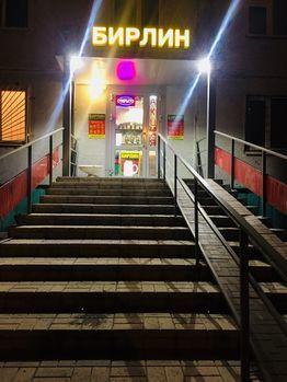 Продажа готового бизнеса, Казань, Ул. Маршала Чуйкова - Фото 1