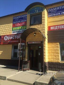 Продажа торгового помещения, Щелково, Щелковский район, Улица . - Фото 1