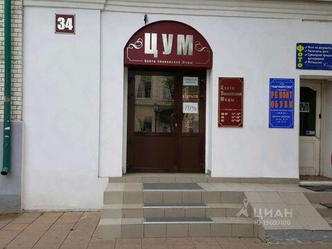 Продажа торгового помещения, Оренбург, Ул. Советская - Фото 1