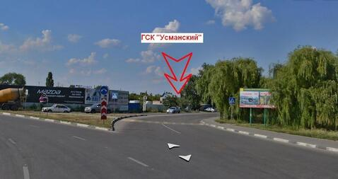 Продажа гаража, Воронеж, Ул. Димитрова - Фото 1