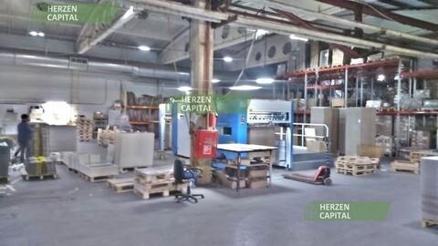 Аренда производственного помещения, Химки, Г. Химки - Фото 4