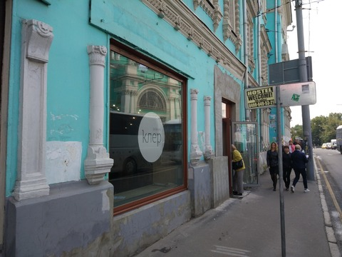 Арендный бизнес - кофейня - Фото 1