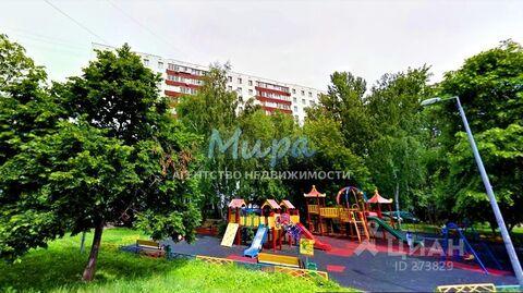 Продажа квартиры, м. Бибирево, Ул. Костромская - Фото 2