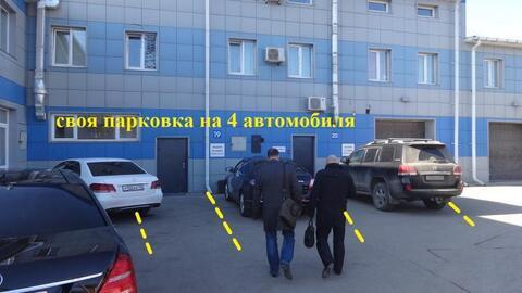 Продажа офиса, Ангарск, 257 кв-л - Фото 3