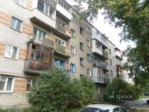 Продажа квартиры, Псков, Ул. Николая Васильева - Фото 1