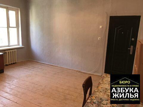Комната в коммуналке 250 000 руб - Фото 5