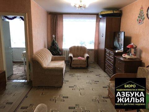 Продажа 2-к квартиры на Дружбы 11 за 999 000 руб - Фото 5