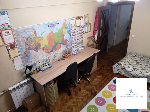 Краснодарский край, Сочи, ул. Мацестинская,74 5