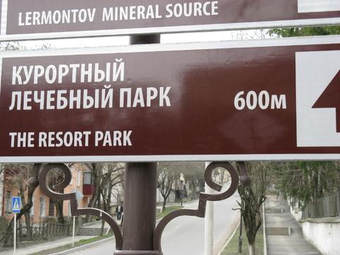 Удобная квартира в 10 мин от Славяновского источника(р-н сан Тельмана, - Фото 2