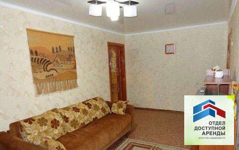 Квартира ул. Гоголя 225/1 - Фото 2