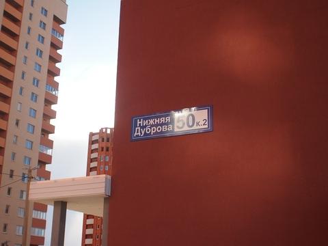 Владимир, Нижняя Дуброва ул, д.50\2, 1-комнатная квартира на продажу - Фото 2