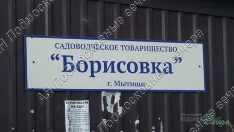 Осташковское ш. 5 км от МКАД, Мытищи, Коттедж 60 кв. м - Фото 4