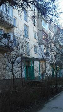 Продам 3 х ком. квартиру в Евпатории - Фото 1