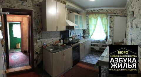 2-к квартира на Зеленоборский за 780 000 руб - Фото 5
