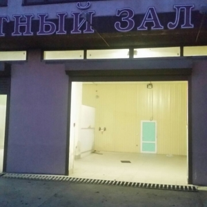 Действующий бизнес в Сочи. - Фото 3