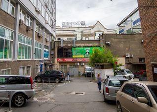 Продажа офиса, Владивосток, Ул. Алеутская - Фото 1