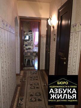 2-к квартира на Школьной 11 за 1.2 млн руб - Фото 5