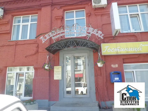 Сдаю офис 20 кв.м. на ул.А.Толстого на Хлебной площади - Фото 5