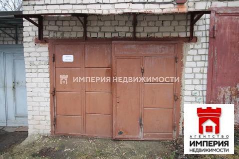Объявление №57695132: Продажа помещения. Кольчугино, ул. Ленина,