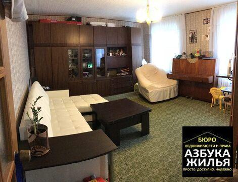 4-к квартира на Добровольского 29 за 1.65 млн руб - Фото 1