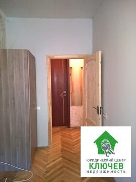 Сдается комната в самом центре Санкт-Петербурга! - Фото 5