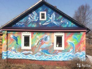 Продажа дома, Краснозатонский, Улица Трактовая - Фото 2