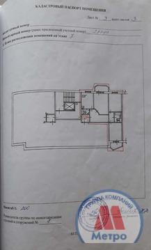 Квартира, ул. Звездная, д.7 к.3 - Фото 3
