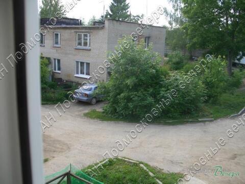 Рузский район, Колюбакино, 2-комн. квартира - Фото 1