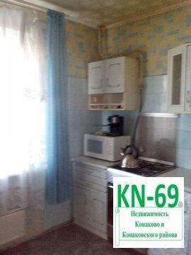 Продаётся 5-ти комнатная квартира в Конаково на Волге! - Фото 4