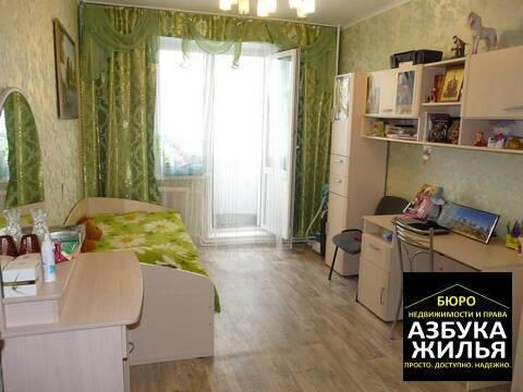 3-к квартира на Шмелёва 12 за 1.9 млн руб - Фото 1