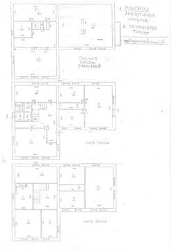 Офисное здание 840 кв.м. по адресу Черниковский пер, д. 6 - Фото 5