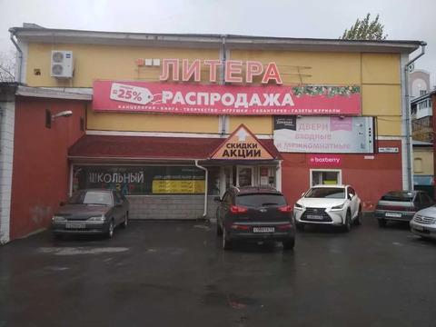Объявление №61038555: Помещение в аренду. Томск, 1905 года пер.,