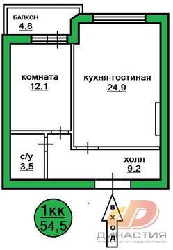 Квартира в самом центре города