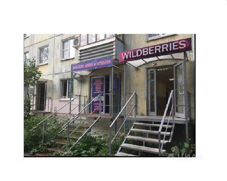 Продажа готового бизнеса, Самара, Ул. Мичурина - Фото 1
