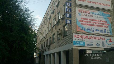 Аренда офиса, Хабаровск, Ул. Синельникова - Фото 1