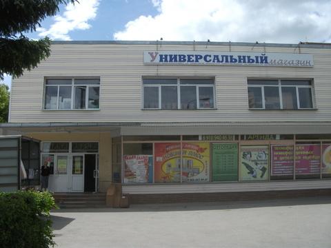 Аренда торговой площади в центре Щекино - Фото 1