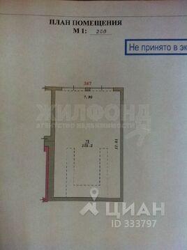 Продажа производственного помещения, Новосибирск, Ул. Есенина - Фото 2