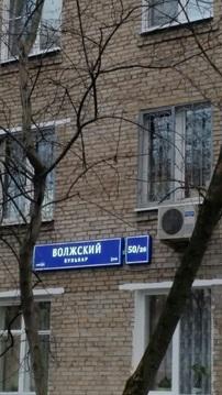 Трехкомнатная квартира у метро Волжская - Фото 1