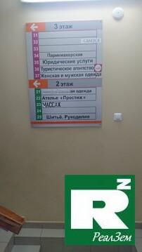 Сдается офисное помещения в городе Жуков Ленина 24а - Фото 2
