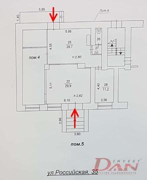 Коммерческая недвижимость, ул. Российская, д.35 - Фото 3