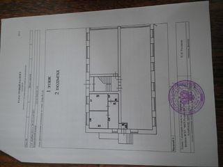 Продажа офиса, Барнаул, Ленина пр-кт. - Фото 1
