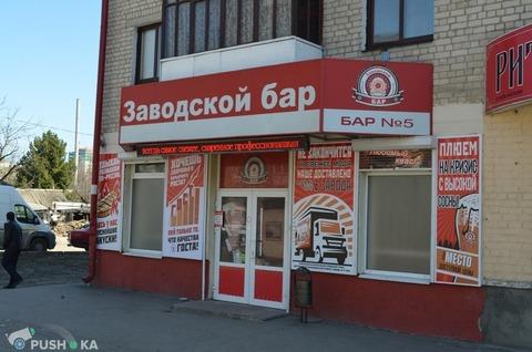 Продажа готового бизнеса, Брянск, Ул. Рылеева - Фото 1