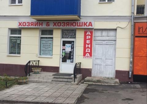 Сдается в аренду торговая площадь г Тула, ул Д.Ульянова, д 21/30 - Фото 4